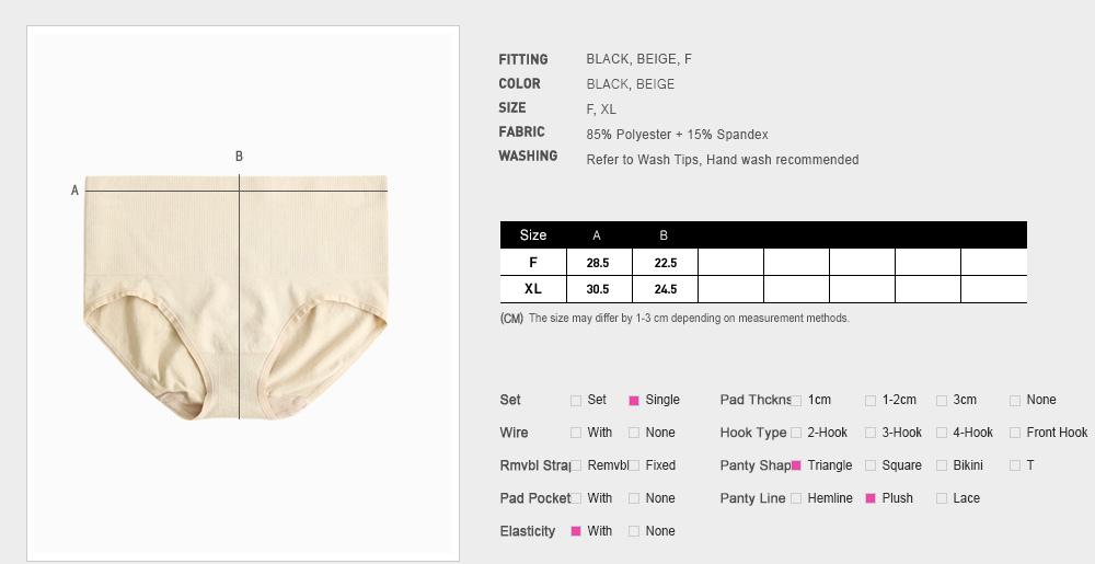 Ribbed Boyshort Underwear 