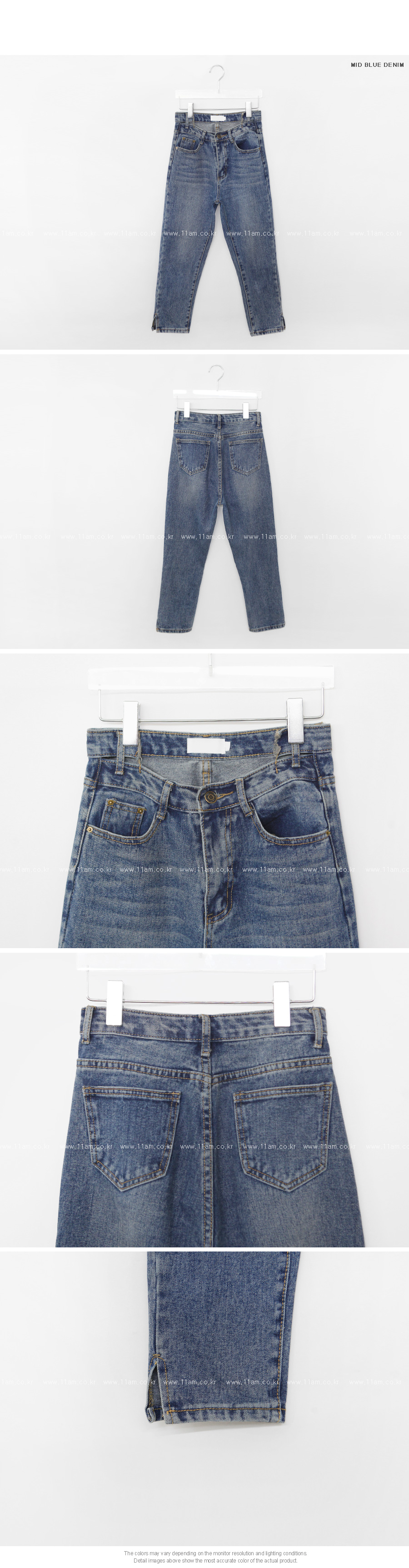 High-Rise Slim Cut Jeans|