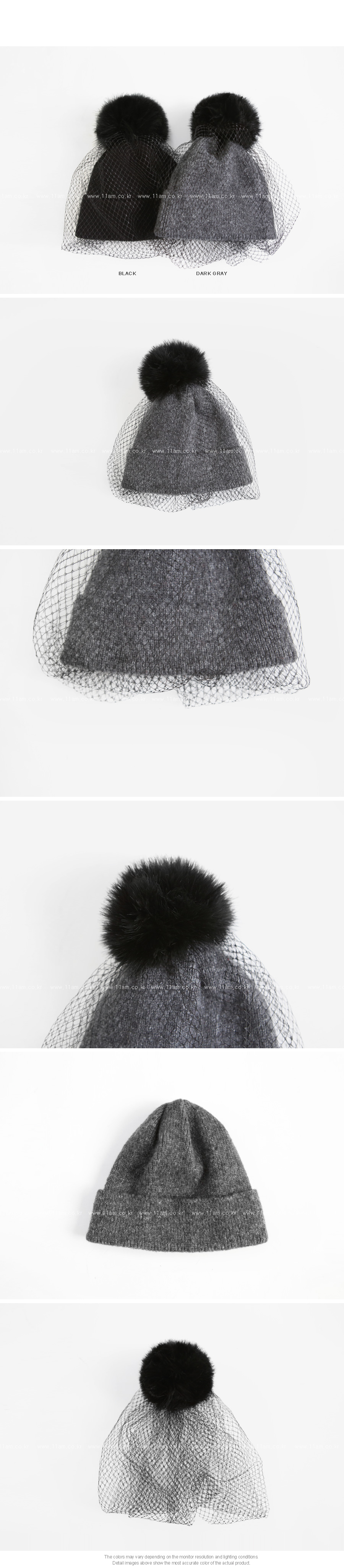 Net Accent Bobble Hat|