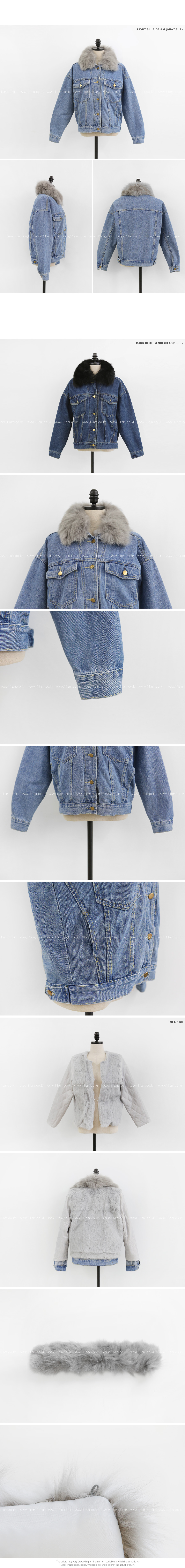 Fur Lined Denim Jacket|