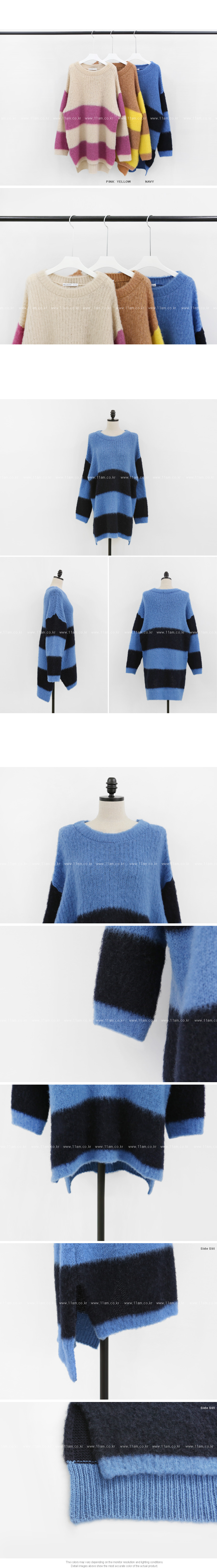 Two Tone Oversized Knit Sweater|