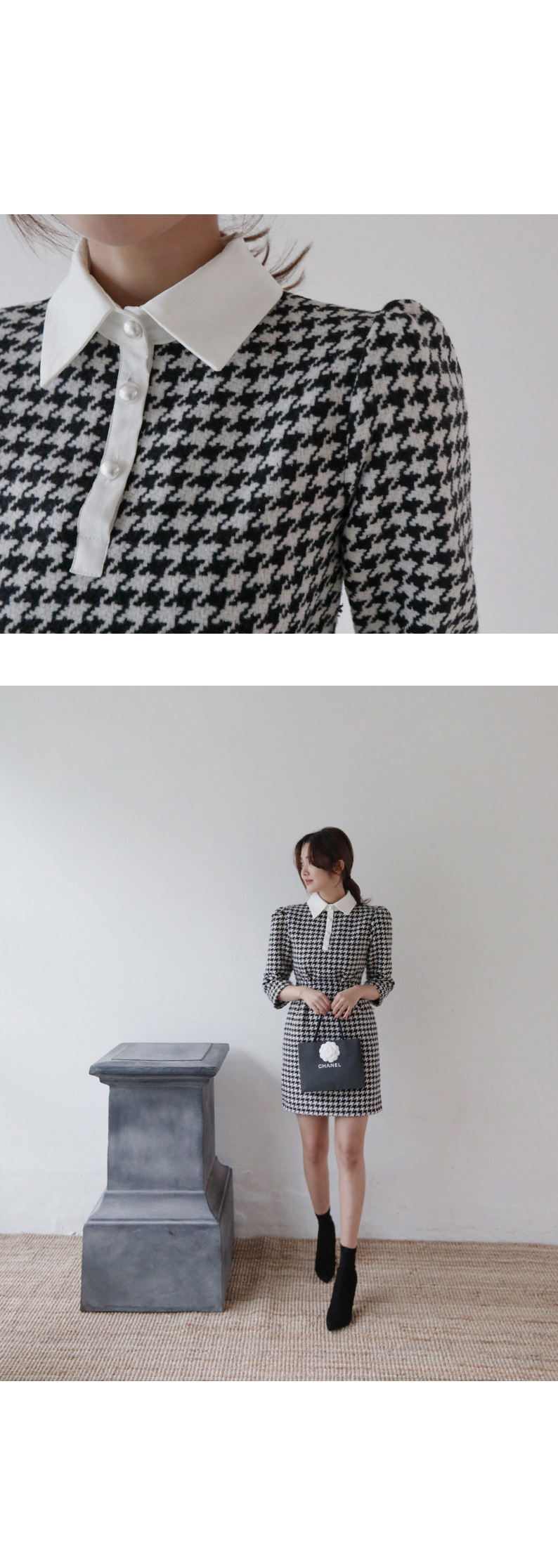 Collared Houndstooth Dress|