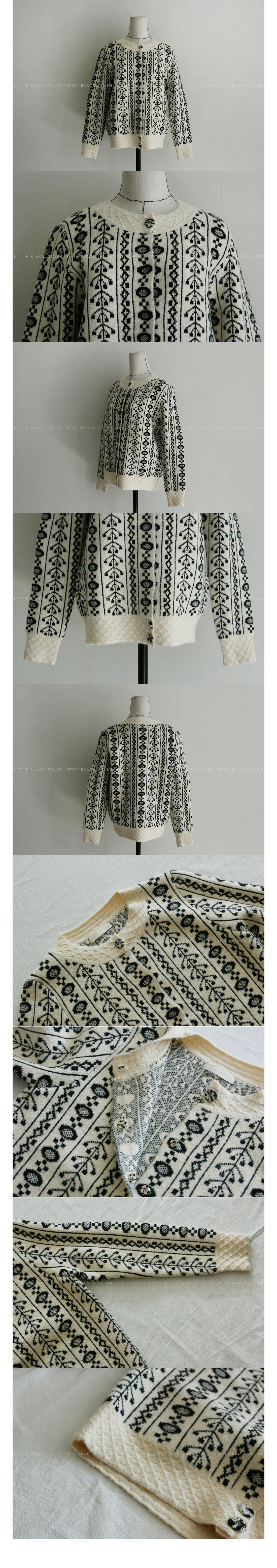 Crew Neck Patterned Cardigan|