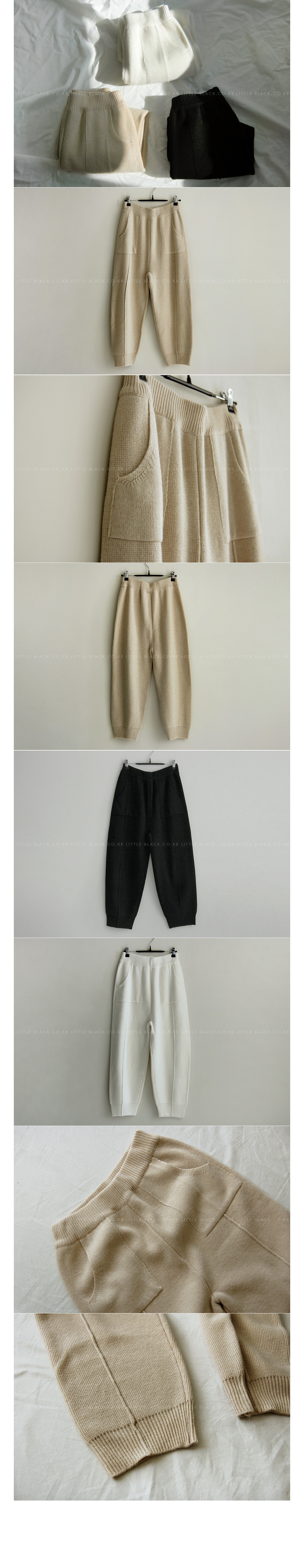 Pintuck Knit Pants|
