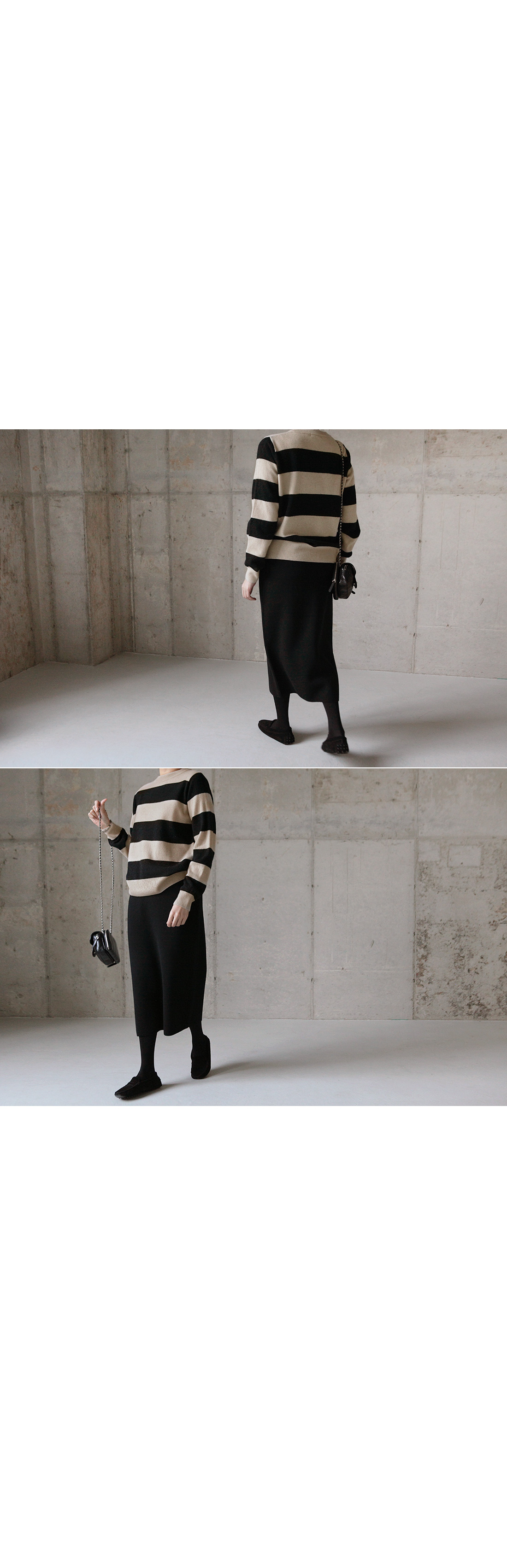 H-Line Knit Midaxi Skirt|