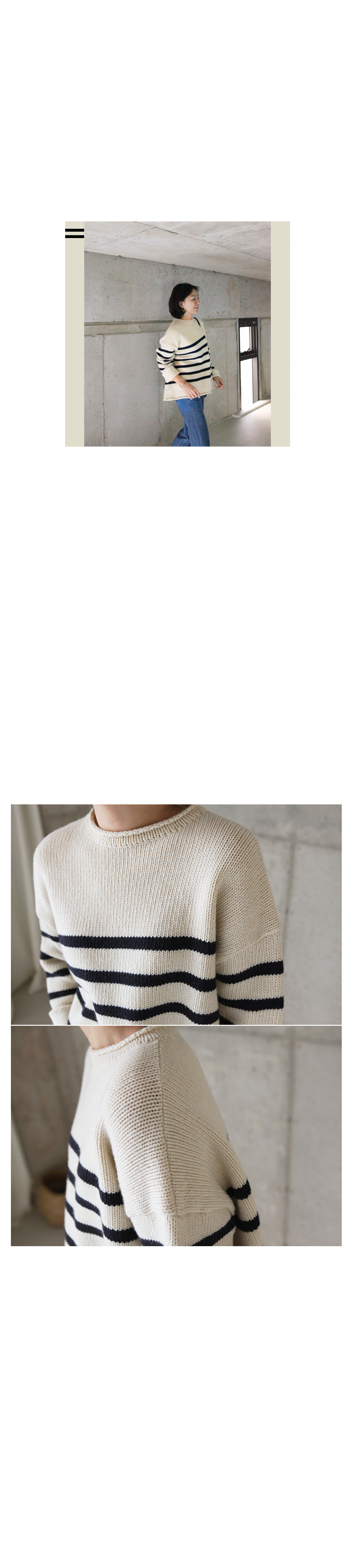 Oversized Stripe Knit Sweater|