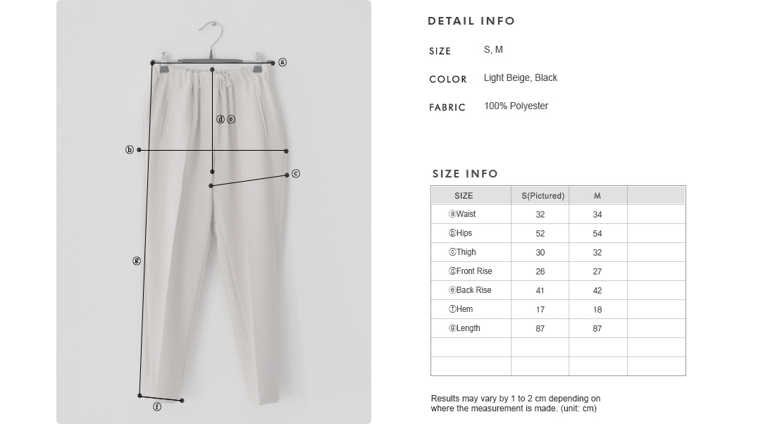 Tapered Leg Pull-On Pants|