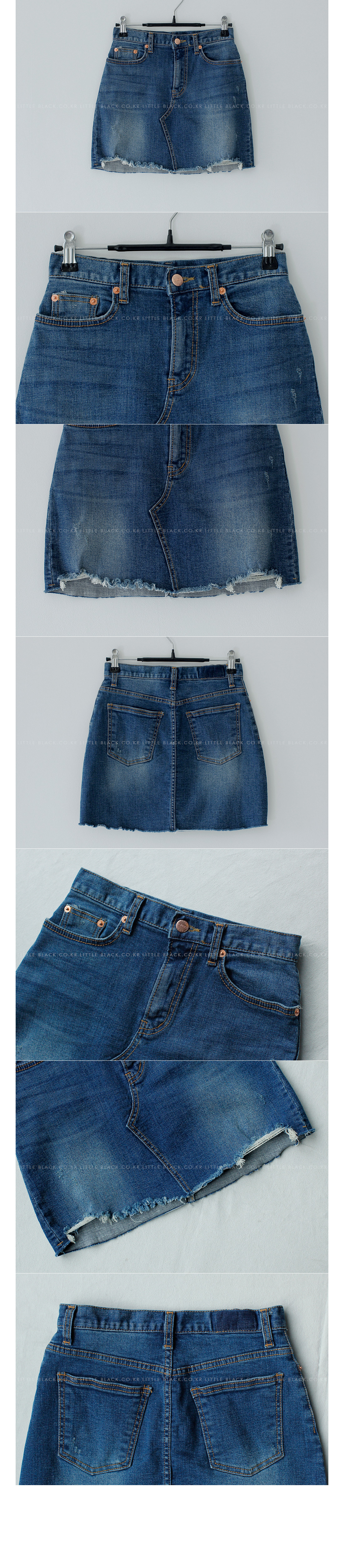 Distressed Hem Denim Skirt|