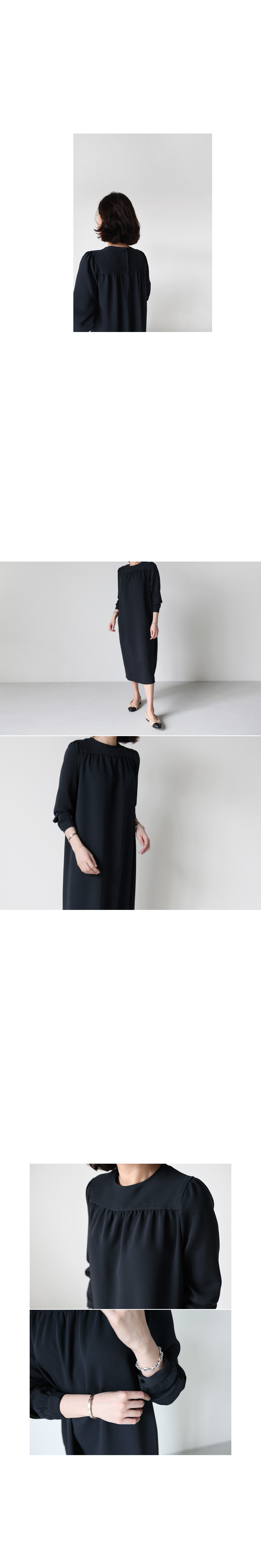Gathered Yoke Shift Dress|