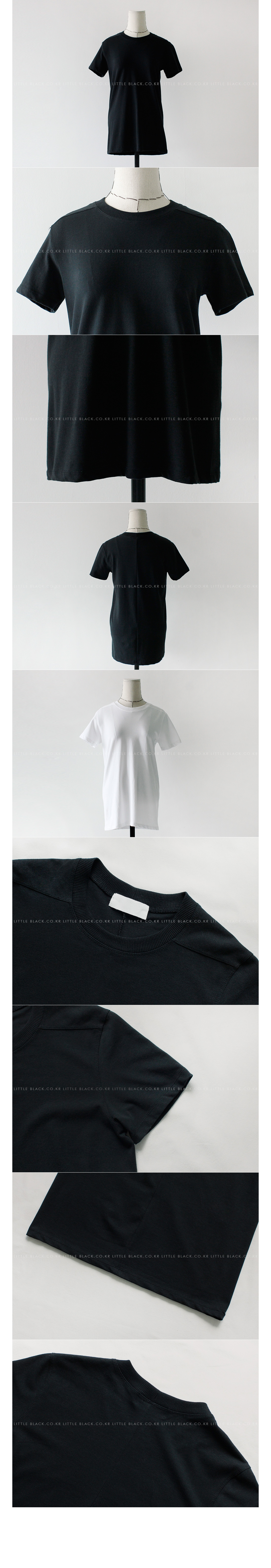 Ribbed Neck T-Shirt|