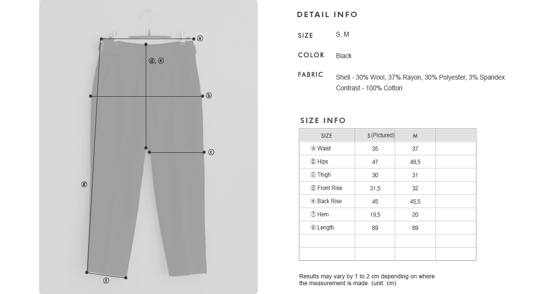 Brushed Straight Leg Pants|