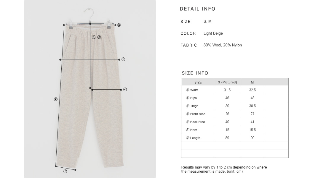 Ribbed Hem Wool Blend Pants|