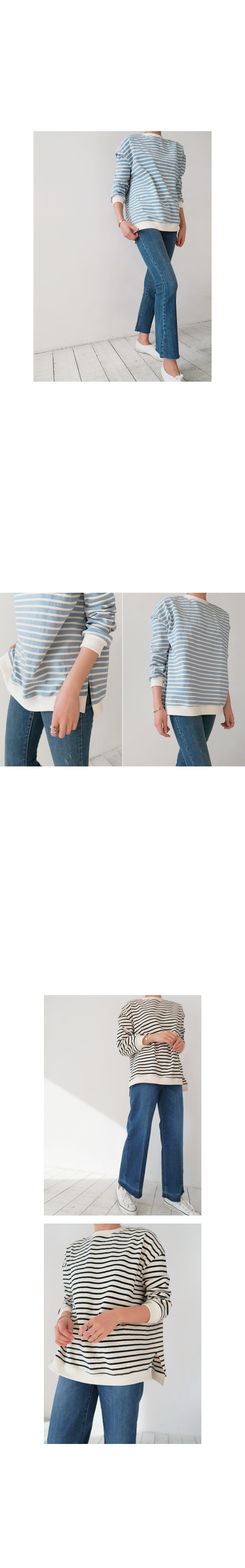Striped Sweatshirt|