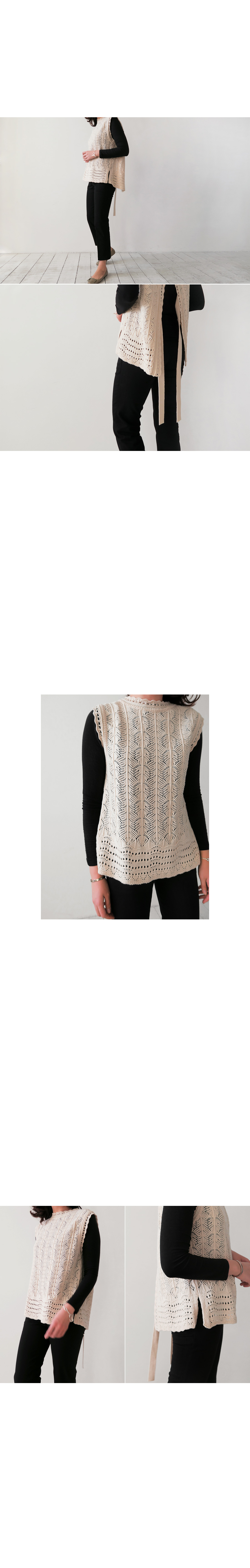 Open Back Eyelet Knit Vest|