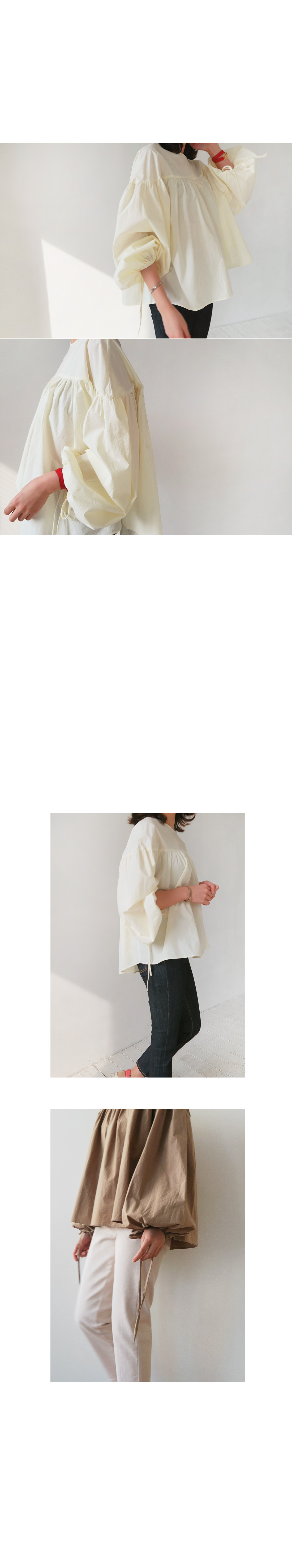 Puff Sleeve Blouse|