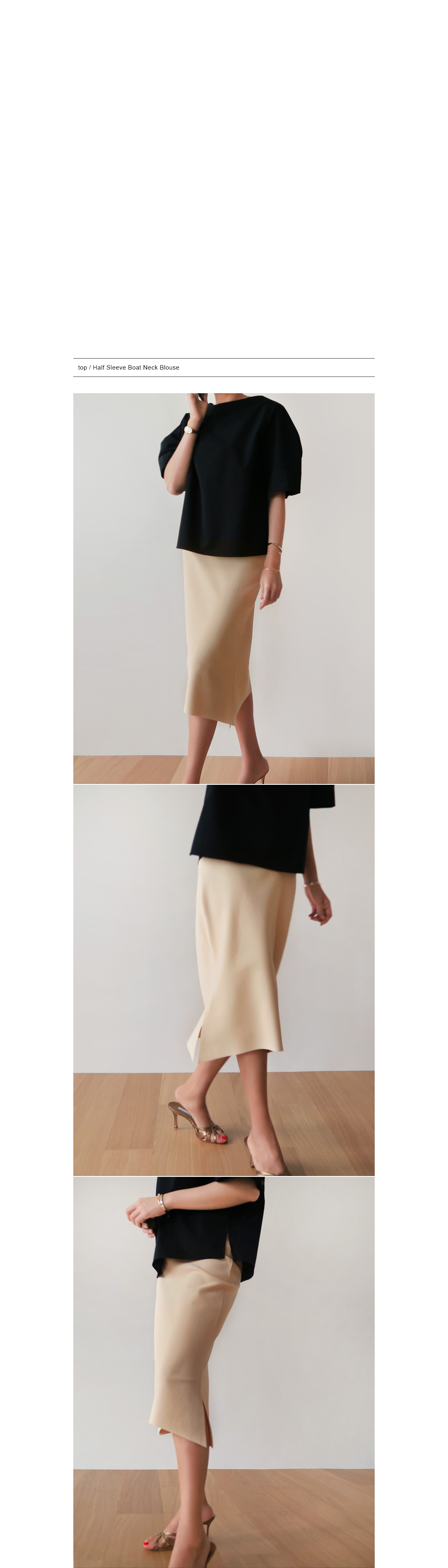 Side Slit Knit Skirt|