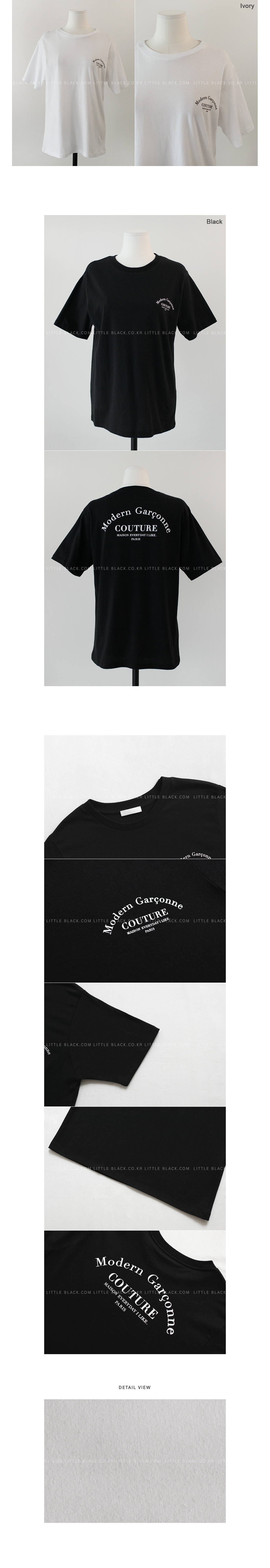Back Contrast Slogan Detail T-Shirt|