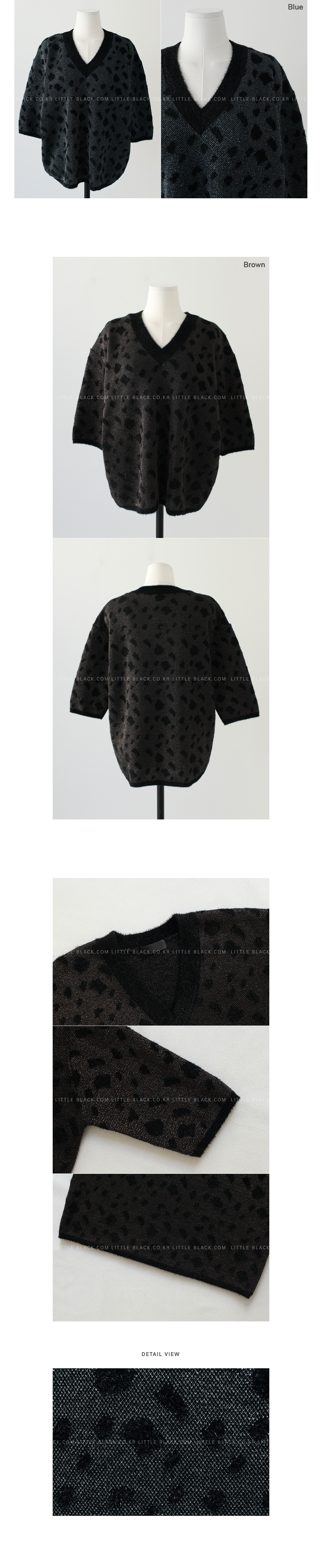 Animal Pattern Glitter Knit Top|