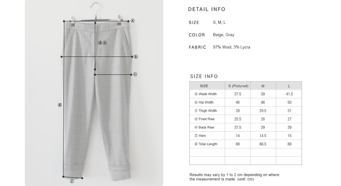 Ribbed Trim Wool Blend Pants|