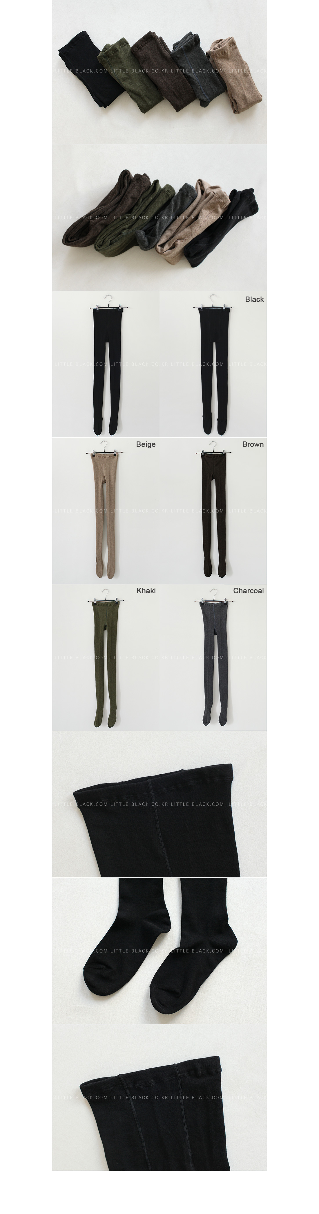 Cotton Blend Tights|