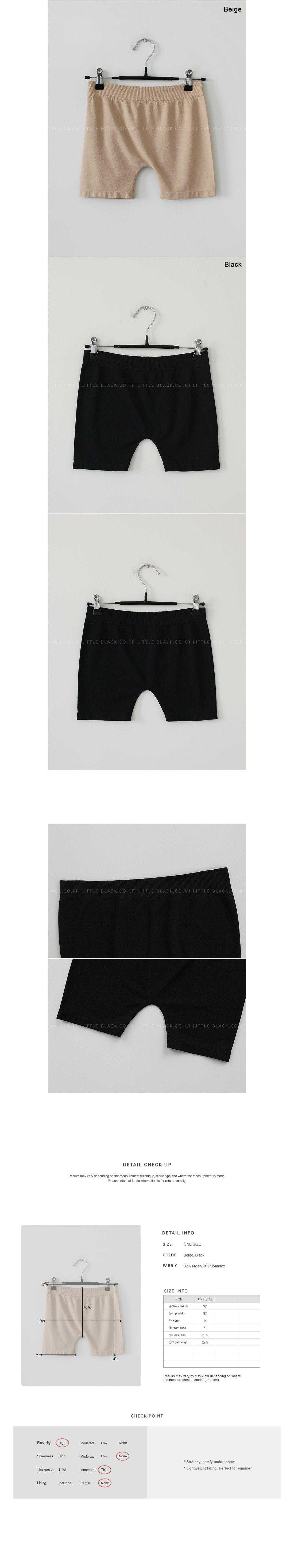 Solid Tone Undershorts And Underskirt|