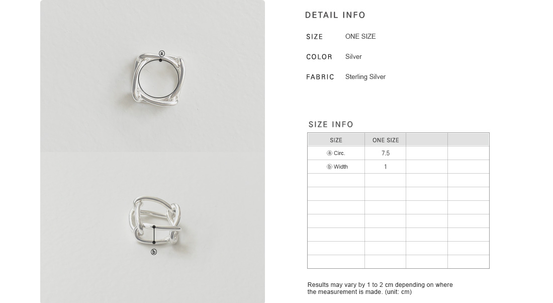 Chain Link Ring|