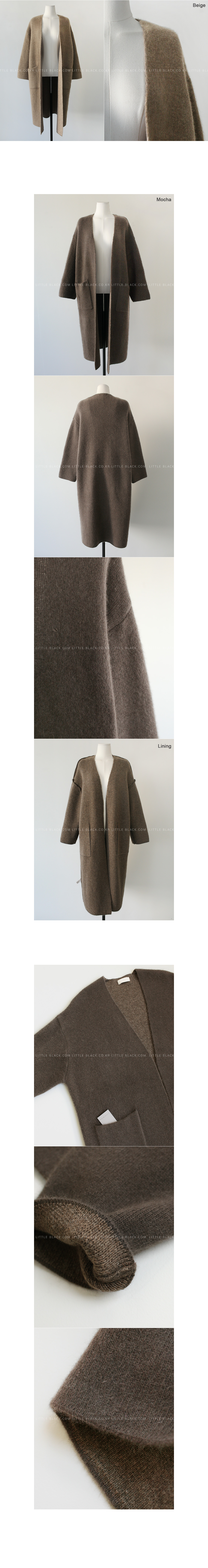 Longline Cut Knit Coat|