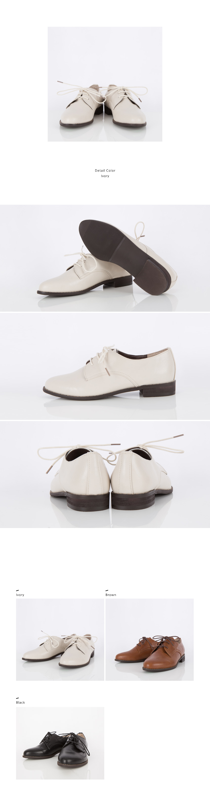 Basic Oxford Shoes|