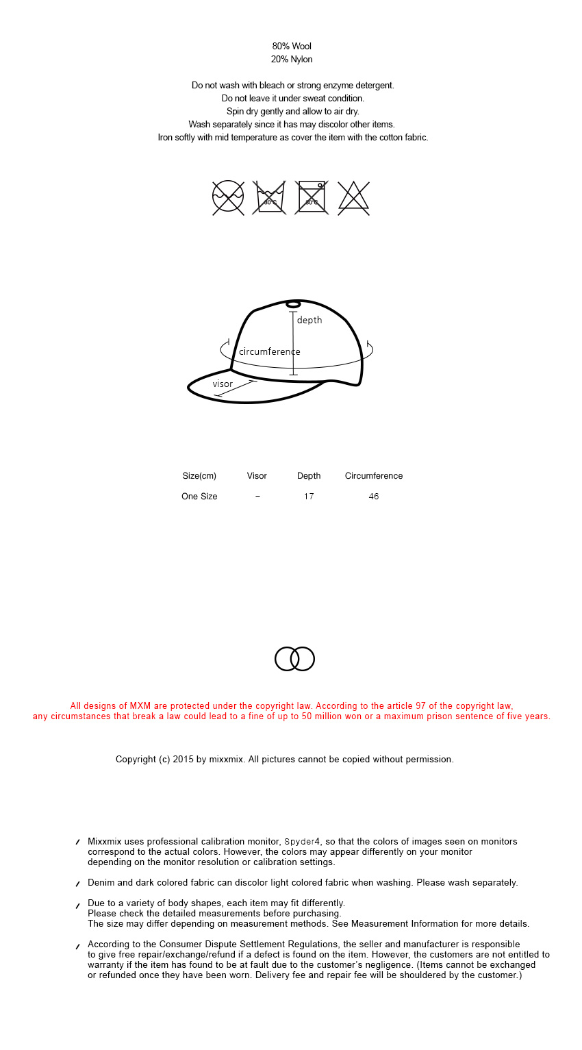 MXMEmbroidered Heart Detail Beret|