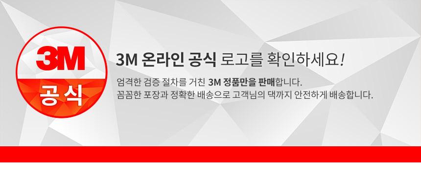 [3M]뉴 다용도 먼지떨이 핸들+리필 6입 2개세트 - 3M, 13,900원, 청소도구, 먼지떨이