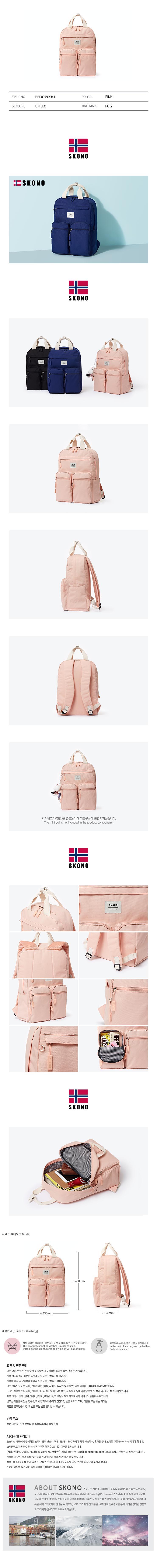 데일리 핑크 포켓 가방 백팩 41