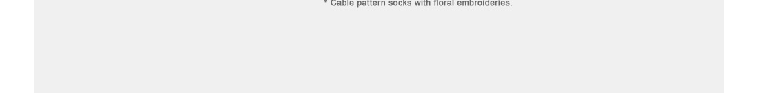 Floral Embroidery Cable Pattern Socks|