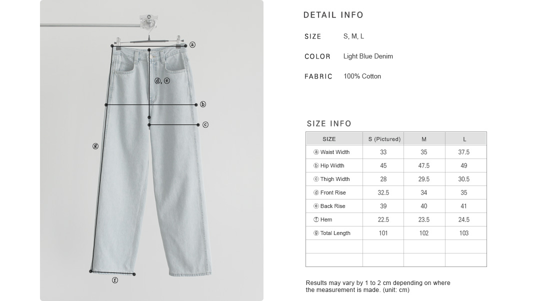 Basic Wide-Legged Jeans|